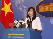 外交部发言人黎氏秋姮:越南坚决反对中国自己发布东海伏季休渔制度