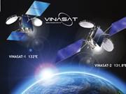 越南航天技术领域的突破性进展
