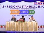 第二次北本水电站项目有关各方论坛在老挝万象举行