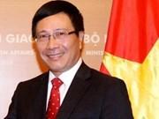 越南政府副总理兼外交部长范平明访问日本