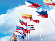 菲律宾督促加快东盟与六个伙伴国自由贸易协定谈判进程