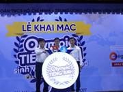 首届全国大学生英语奥林匹克竞赛在河内开幕