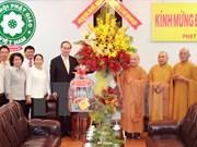 阮善仁拜访胡志明市若干佛教组织领导