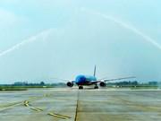 越南航空公司接受第11架波音787-9梦幻客机