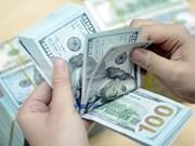 9日越盾兑美元中心汇率上涨6越盾