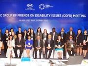 2017年APEC会议:重点讨论亚太经合组织关键领域的合作问题