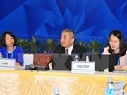 200多名代表参加9日召开的APEC工作小组系列会议