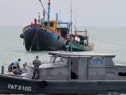 印尼拟建立《打击非法捕鱼及相关犯罪活动区域公约》