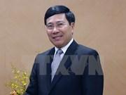 2017年APEC会议:越南新展望、新地位