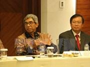 越南与印尼促进经济合作