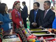 越南企业参加在阿尔及利亚举行的交易会