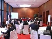 2017年APEC会议:助力残疾人就业