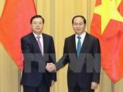 陈大光主席:越中合作潜力仍巨大