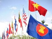 智利承诺促进东盟与太平洋联盟的合作