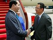 越南国家主席陈大光开始对中国进行国事访问