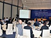 2017年APEC会议:在数字纪元中就业世界和劳动力市场信息