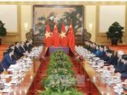 越南国家主席陈大光与中共中央总书记、中国国家主席习近平举行会谈