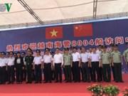越南海警8004船对中国进行访问