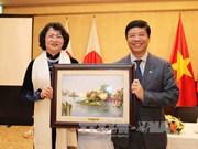 越南国家副主席邓氏玉盛开始对日本进行工作访问