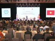 各国议会联盟亚太地区应对气候变化的专题会议在胡志明市开幕
