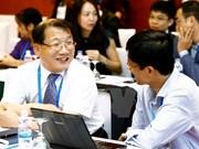 2017年APEC会议:系列科技创新活动陆续举行