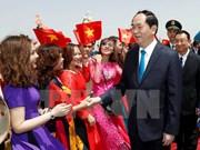 习近平主持隆重仪式 欢迎国家主席陈大光偕夫人访华