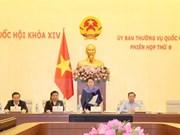 越南第十四届国会常务委员会第十次会议将于5月15日至17日召开