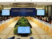 2017年APEC会议:APEC研究中心联席会议 聚集讨论推动亚太包容性可持续发展措施
