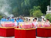 越南清化省为在老牺牲的烈士举行追悼会