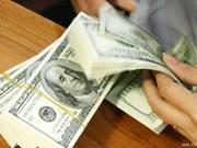 12日越盾兑美元中心汇率下降2越盾
