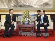 越南国家主席陈大光会见对越南投资的中国若干企业领导