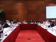 2017年APEC会议:制定APEC教育战略行动计划