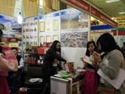 2017泰国高端品牌展销会即将在越南胡志明市举行