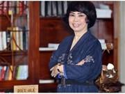 2017年全球妇女峰会:越南代表在一场讨论会上发言