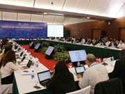 APEC贸易和投资委员会就亚太地区经济整合进行讨论
