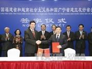 越南国家主席陈大光会见中国福建省领导