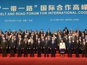 """""""一带一路""""国际合作高峰论坛在北京正式开幕"""