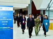 2017年APEC会议:为城镇化可持续发展注入新动力