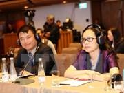 各国议会联盟(IPU)亚太地区专题会议留下深刻烙印