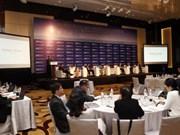 2017年APEC 会议:APEC第23届贸易部长会议筹备工作已就绪