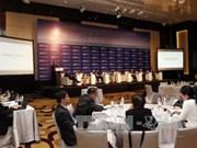 面向2020年和未来的APEC合作多边对话今日举行