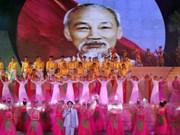 旅居英国越南人举行胡志明主席诞辰127周年纪念活动