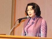 国家副主席邓氏玉盛在日本福冈县开展的系列活动