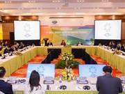 2017年APEC:加强跨边境信贷信息互换  促进贸易投资活动的发展