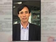 乂安省:公安部门对黄德平进行逮捕是完全符合法律规定的