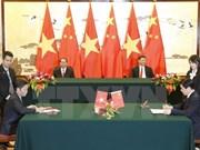 越南国家主席陈大光致电中共中央总书记、中国国家主席习近平表示感谢