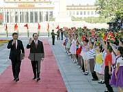越南国家主席陈大光圆满结束对华国事访问
