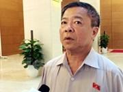 越南国会常委会接受武金巨辞去第十四届国会代表职务的请求