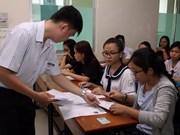 世行出资1.55亿美元助越南发展大学教育