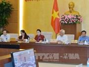 越南第十四届国会第三次会议准备工作基本就绪